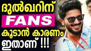 Real reason behind the Increase of FAN Following  for Dulquer Salman