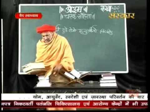 Charak Sanhita , Ved Swaadhyay, Gran Prawah, Date 25.02.2016
