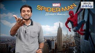Spider-Man: Homecoming Review   Tom Holland   Michael Keaton   Robert Downey Jr.   Selfie Review