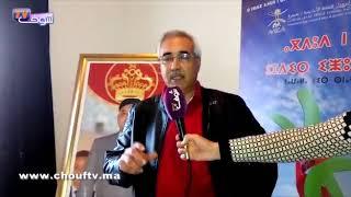 مهرجان أجدير يحتفي بالتراث الأمازيغي ببرمجة موسيقية غنية
