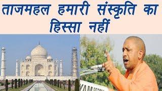 ताजमहल से जुड़े 6 ऐसे अफवाह, जिसे दुनिया मानती है सच! | Taj Mahal greatest hits