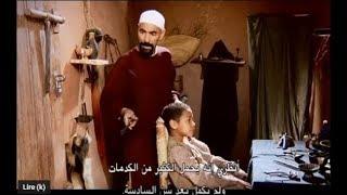 Tawssnaتاوسنا أول فيلم مغربي أمازيغي تم تسجيله  بستديوهات ورززات  ــ بجودة عالية ــ