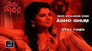 Adho Ghum(Full Song) Ebar Shabor Bengali Movie Saswata Chatterjee Abir Paayel Swastika Bickram Ghosh