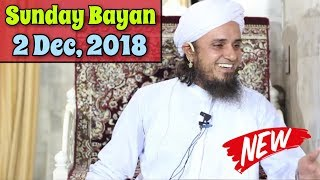 [02 Dec, 2018] Full Sunday Bayan (Family Planning: Part 1) Mufti Tariq Masood   Islamic Group