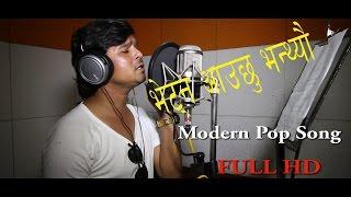 Kamal Khatri New Pop song-Bhetn Aauchhu Bhanthyou-Latest Song 2016 FULL HD