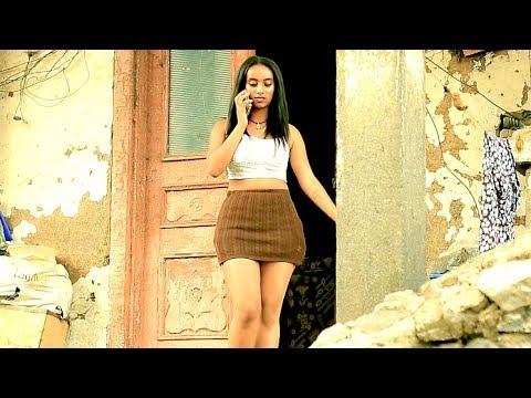Samuel Seneshaw ft Emu - Min Ale   ምን አለ - New Ethiopian Music 2017 (Official Video)