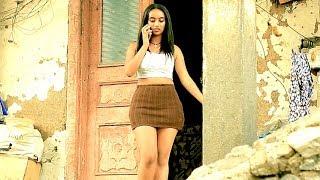 Samuel Seneshaw ft Emu - Min Ale | ምን አለ - New Ethiopian Music 2017 (Official Video)