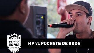 HP vs Pochete de Bode (Semifinal) - Duelo de MCs - Batevolta - 21/05/17
