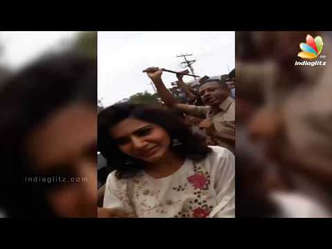 Samantha faced misbehavior of fans in Madurai | Samantha Attacked in public