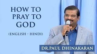 How to pray to GOD  (English - Hindi) - Dr. Paul Dhinakaran