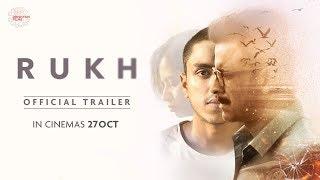 RUKH | Official Trailer | Manoj Bajpayee, Adarsh Gourav, Smita Tambe, Kumud Mishra