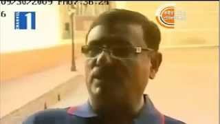 Railway minister marriage funny video