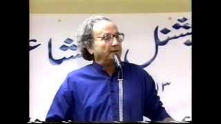 Saghar Khayyami [International Mushaira 1999 Houston](2)