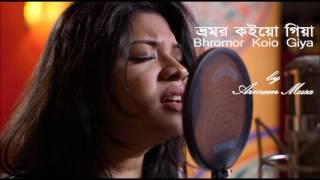 Bhromor Koio Giya by Armeen Musa ft Fuad Al Muqtadir new   YouTube