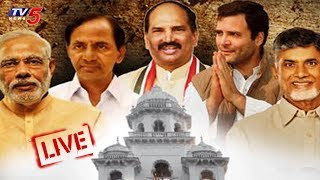 LIVE: Telangana Elections Results | Assembly Elections 2018 LIVE Updates | TV5 News