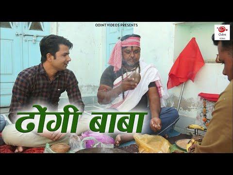 Xxx Mp4 Rajasthani Comedy Maga Ram Amp Om Sharma Comedy 3gp Sex