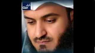 القرآن الكريم - سورة الهمزة - بصوت : مشاري راشد العفاسي