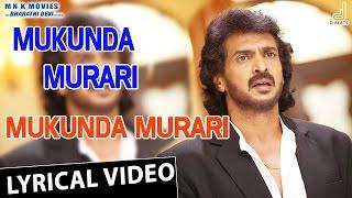 Mukunda Murari Title Track | Mukunda Murari | Upendra | Sudeep | Nanda Kishore | Arjun Janya