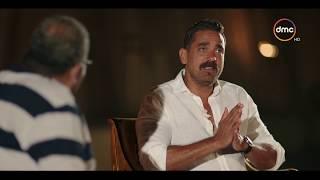 """بيومي أفندي - شاهد ماذا فعل الزعيم بعد إهانة أحد المخرجين لـ أمير كرارة """"هيجي يوم ويتمنى يشتغل معاك"""""""
