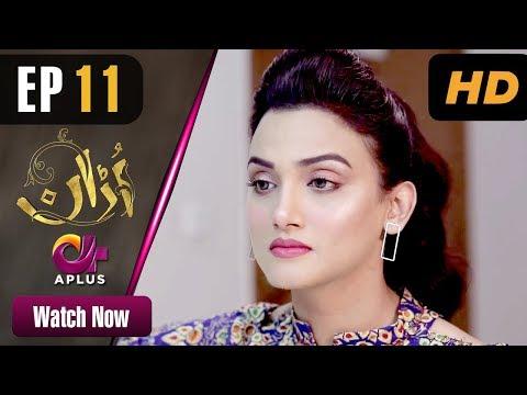 Xxx Mp4 Uraan Episode 11 Aplus Dramas Ali Josh Nimra Khan Salman Faisal Kiran Pakistani Drama 3gp Sex