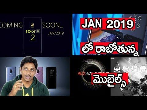 Xxx Mp4 Upcoming Mobiles In 2019 Jan Telugu 3gp Sex