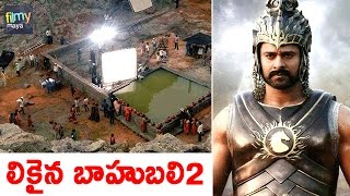 Bahubali 2 Movie Making Location Stills LEAKED | Prabhas | Anushka | Rajamouli | Filmy Maya