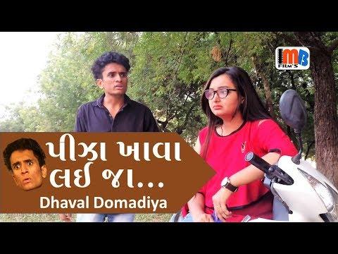 Xxx Mp4 પીઝા ખાવા લઈ જા Dhaval Domadiya 3gp Sex
