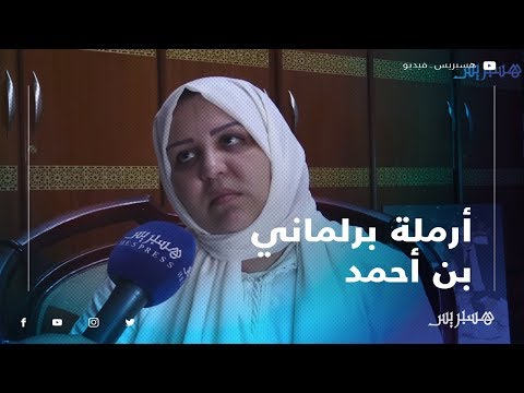 Xxx Mp4 مع أرملة برلماني بن أحمد 3gp Sex