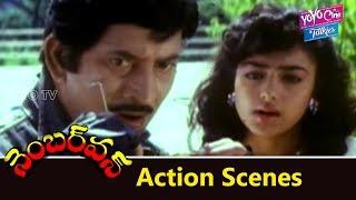 Krishna Saves Soundarya Fight Scene | Number One movie | Krishna | Soundarya | YOYO Cine Talkies