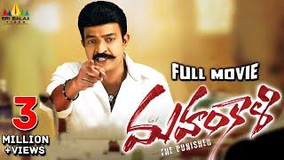 Mahankali Telugu Full Movie | Latest Telugu Full Movies | Rajasekhar, Madhurima