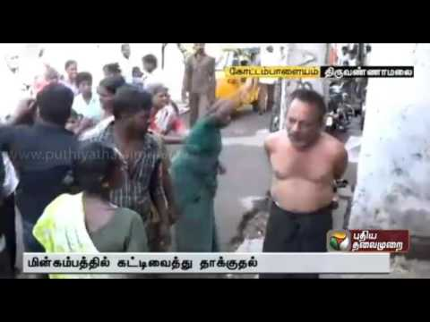 Xxx Mp4 Residents Beat Auto Driver For Sexually Harassing 5 Year Old At Thiruvannamalai 3gp Sex