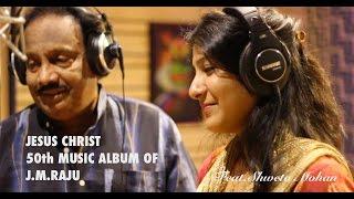 Jesus Christ | Shweta Mohan | J.M.Raju
