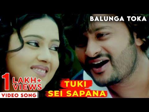 Xxx Mp4 Balunga Toka Odia Movie Tuki Sei Sapana Audio Song Anubhav Mohanty Barsha Priyadarshini 3gp Sex