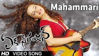 Mahammari Video Song || Ek Niranjan Movie || Prabhas || Kangna Ranaut