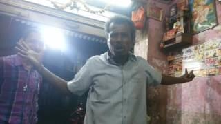 Biche Bazar Re Prema Kali  1