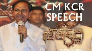 KCR Speech at Gautamiputra Satakarni Movie Launch #NBK100 - Balakrishna, Krish