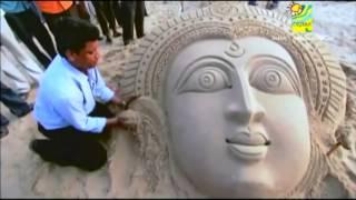 Odisha  The Divine Land