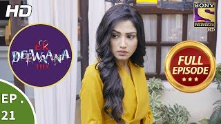 Ek Deewaana Tha - एक दीवाना था - Ep 21 - Full Episode - 20th November, 2017
