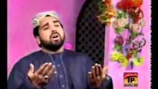 Maa ki Shan Uth Maa Ghar Chaliye Q Shahid M - YouTube.flv