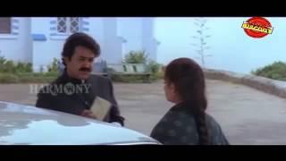 Nadodi Malayalam Movie Diagloue Scene Mohanlal And  Mohini