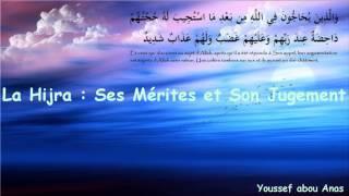 La Hijra : Ses Mérites et Son Jugement - Youssef Abou Anas