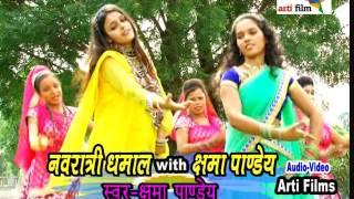 Nimiya Hariyrai Lagal (Super Song) Kshama Pandey