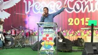 Peace conference   ongole 2015   Praise and worship   Ravinder Vottepu  