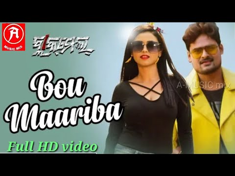 Xxx Mp4 Bou Mariba Mo Boumarib Odia New Version HD Quality Videos Songs 3gp Sex