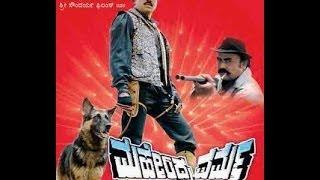 Mahendra Varma 1993 | Full  Kannada Movie | Tiger Prabhakar Action Thrilling Movie