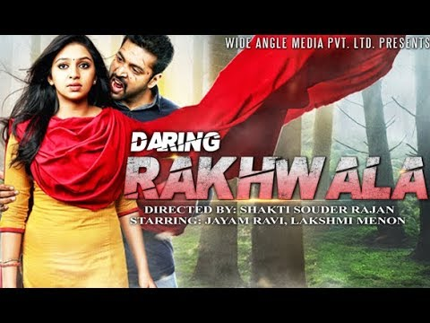 Xxx Mp4 Daring Rakhwala 2018 New Released South Indian Full Hindi Dubbed Movie Hindi Movies 2018 3gp Sex
