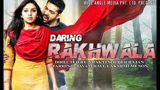 Daring Rakhwala-2018 | New Released South Indian Full Hindi Dubbed Movie| Hindi Movies 2018