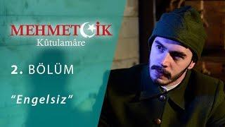 Mehmetçik Kûtulamâre Engelsiz 2.Bölüm