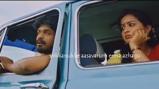 Whatsapp status tamil love songs ff