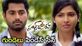 Dhruva And Venba Heart Touching Love Scene - 2018 Telugu Movie Scenes - Heartbeat 2018 Telugu Movie